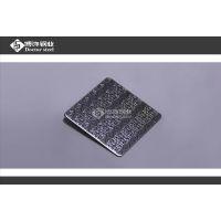 不锈钢心形压花板,厂家定制不锈钢压花板,不锈钢镜面压花板厂