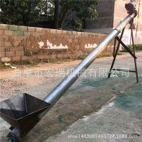 上海水泥粉螺旋输送机 便捷式水泥石灰粉上料机 宏瑞混凝土上料机