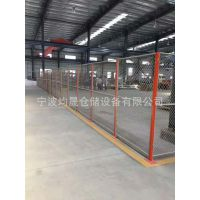 杭州护栏网、围栏网、杭州隔离网