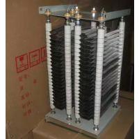 ZX26-0.1制动电阻器