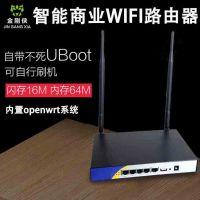 金刚侠JGX-X5广告路由器OEM贴牌 OPENWRT无线WIFI刷机路由器爱快维盟rippleos