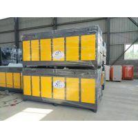 巨龙专业定制等光氧催化净化环保设备