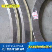 法兰垫石墨垫片金属缠绕垫片304基本型内外环加强型316不锈钢高温