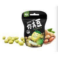 休闲食品零食外包装设计