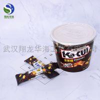 私人定制一次性双层巧克力桶带盖定做 环保食品桶爆米花桶定做8