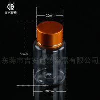 PET 30ml塑料透明瓶 30g金属盖包装圆瓶
