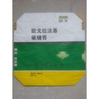 工厂专业定制生产嵌缝膏方底阀口袋,建筑包装袋,量大价优