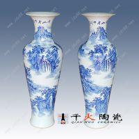 青花云山秀峰大花瓶古典韵味大花瓶价格