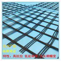 50KN玻纤格栅厂家直销 玻璃纤维格栅 路面加筋防裂防沉降