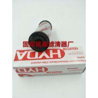 替代贺德克液压滤芯0110R010BN4HC 进口材质现货批发