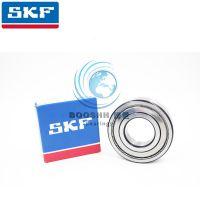 SKF 6208 深沟球轴承 原装进口 自动生产线轴承 机床高精密轴承