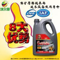 埃尔曼2.5L 8#液压油传动油转向助力油工业润滑油厂家直销
