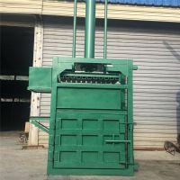 富兴60吨废纸压块机价格 废旧编织袋液压打包机 油压打包机