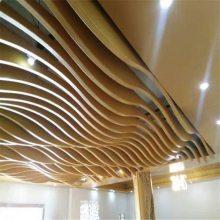 波浪式造型铝格栅吊顶-弯曲弧形铝方通天花