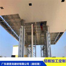 济宁市CIEC(国际能源)集团300宽斜边仿风铝条扣材料指定德普龙