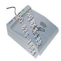 张掖第二代居民防伪检测仪 CR-100M第二代居民防伪检测仪的使用方法