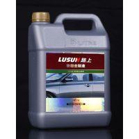 供应LUSUN路上铁粉去除剂去污光亮剂防生锈养护