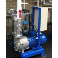 代理NASH全系列真空泵、压缩机和真空成套系统设计、推广和售后服务