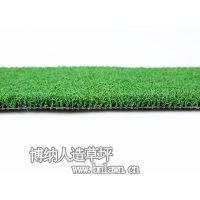 高尔夫人造草坪使用的有点【博纳人造草坪15803376799】
