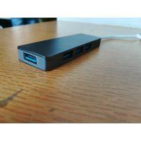 福音USB Type-C集线器双重工艺更实用