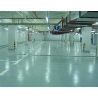 东莞环氧自流平地板漆材料25元一公斤