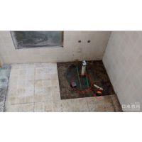 朝阳区惠新西街卫生间注浆防水