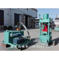 铭泽机械(图)、废铁压块机新价格、广东废铁压块机