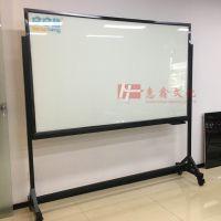 深圳支架式黑金刚玻璃白板3