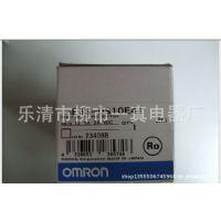 【厂家特价 供应高品质】光电开关 E3S-DS10E41 质保一年