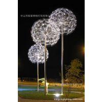 芦苇灯厂家直销新款蒲公英插地灯户外防水景观装饰草坪灯工程灯具