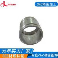 高压铸造铝锌合金压铸件加工定做 机械五金加工厂家可来图定制免费打样
