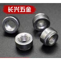河北专业生产304不锈钢滚花压铆螺母CLS-440