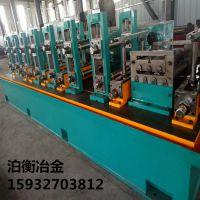 HG76高频焊管生产线最新款最新价格-泊衡冶金