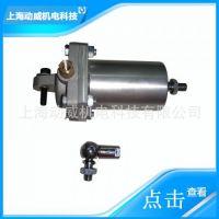 SA复盛空气压缩机伺服气缸2104050115