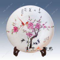 供应景德镇大瓷盘订做 开业典礼陶瓷瓷盘厂家