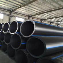 郑州pe管厂家 20-160mm 河南郑州HDPE全新料给水管规格价格