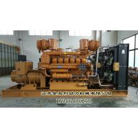 直销大型济柴 1000KW发电机G12V190ZLD10 三相电12缸发电 效率高