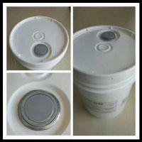 美国清力PTP-0100RO膜专用阻垢分散剂 厂家专业供应