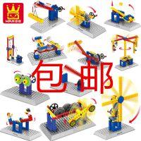 万格3C认证拼装教学机械组积木儿童益智DIY玩具机器模型一件代发