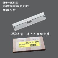 美国进口Personna94-0212修眉刮眉刀不锈钢工业切割三刃单面长刀
