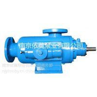 供应一流品牌,HSNF210-46三螺杆泵,唐山鑫金钢厂QSE-1780中板稀油循环三螺杆泵生产厂家