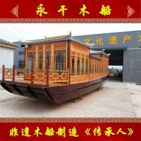 10米纯手工中国风客船木船 画舫船 景区旅游观光船 可定制