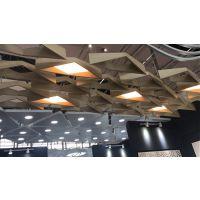 新款造型吊顶四角菱形铝单板风格-木纹