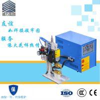 惠州市德力引脚线点焊机 传感器点焊机 电子元件专用
