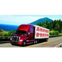 浙江上海-老挝货运专线,万象双清包税一站式服务