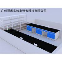 广东广州实验室家具生产厂家,实验台,仪器台