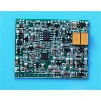 LINKRFID-远距离 125K 134.2K读卡模块 电子标签读卡模块 RFID低频读卡模块
