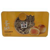 团购价78华美台式蛋黄酥400g月饼礼盒中秋员工福利 武汉月饼团购