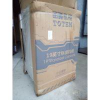 图腾机柜g26622价格 深圳代理商 王先生