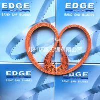 全球锯骨机锯条jg-210配套锯条1650商用电动切骨机台式锯骨机锯条